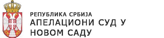 Apelacioni sud u Novom Sadu